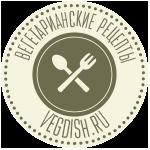Вегетарианские рецепты от Ирины