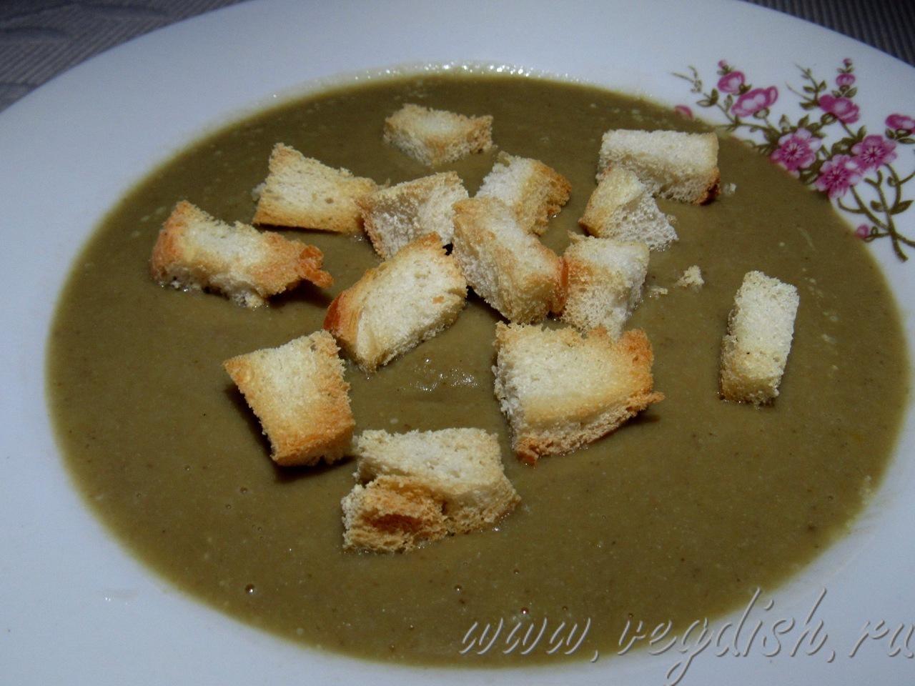 Тыквенный крем суп с грибами