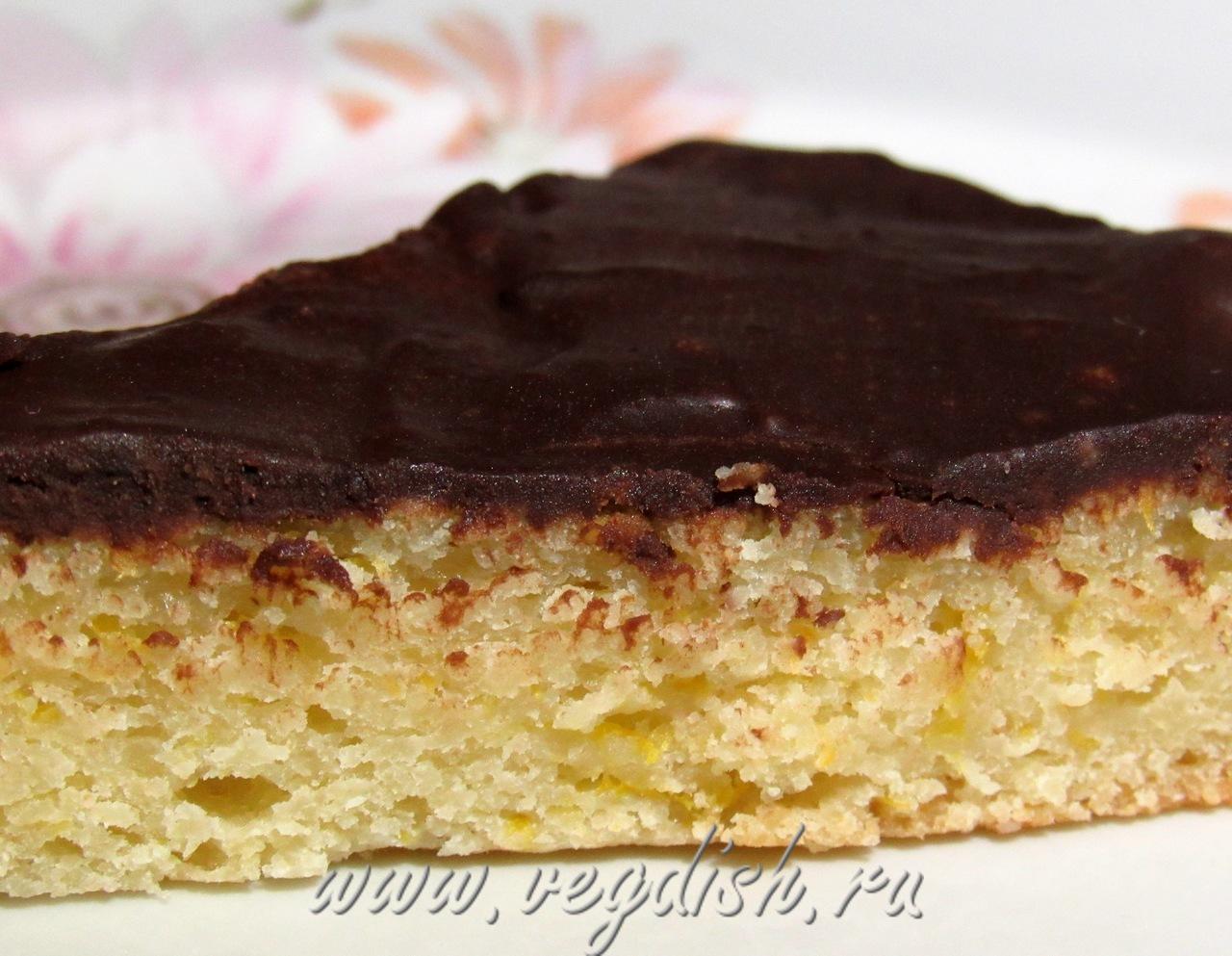 Тыквенный пирог с шоколадной помадкой