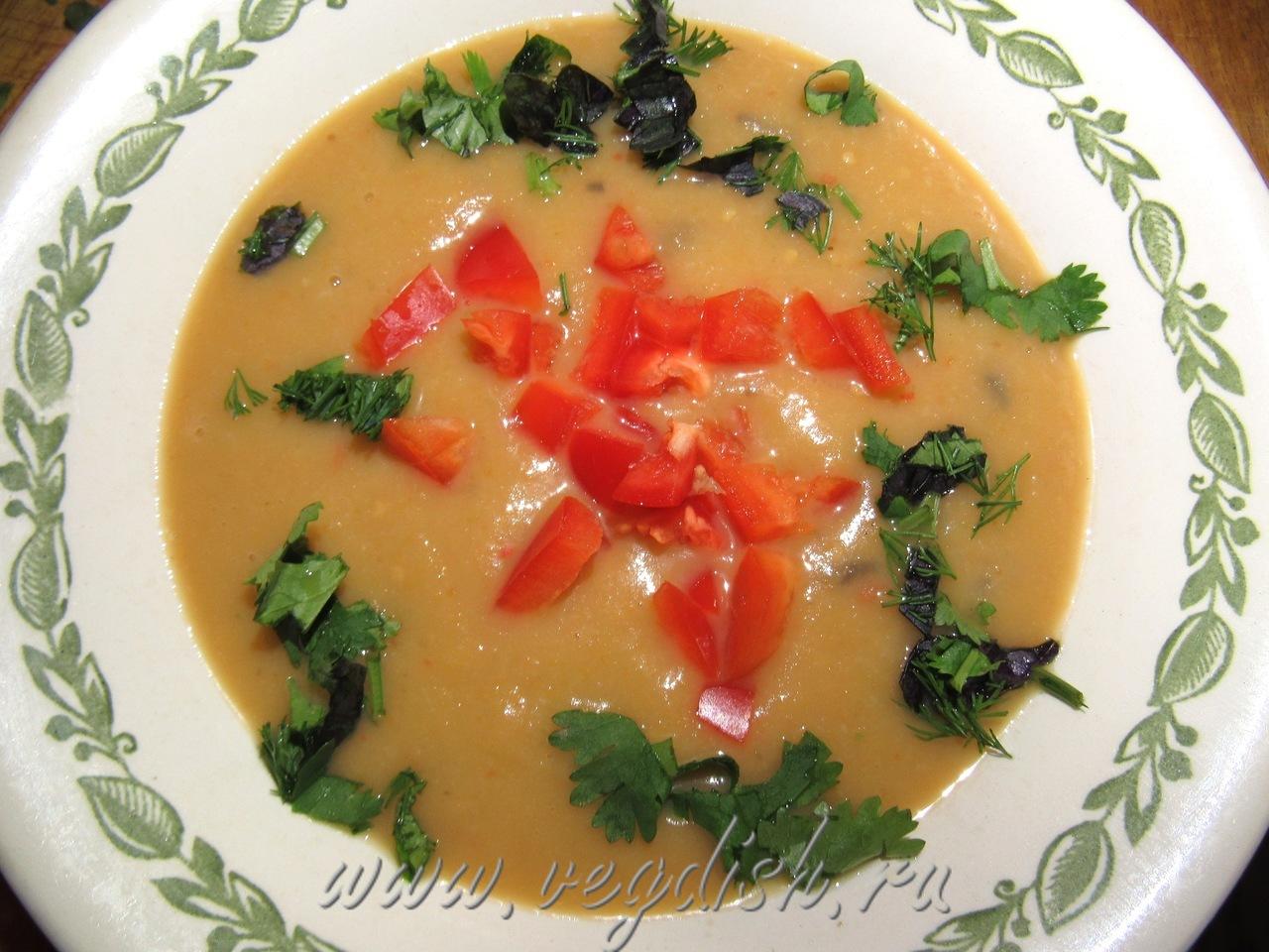 Овощной суп пюре с баклажанами
