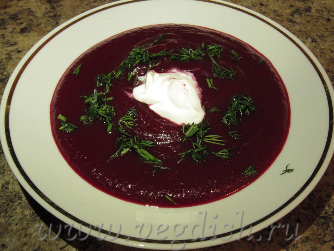 Суп пюре со свеклой