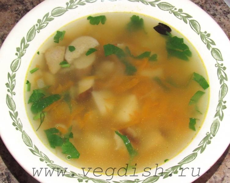 Суп с грибами и киноа