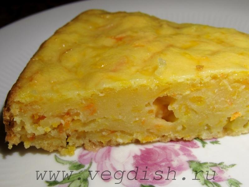 Лимонный тыквенный пирог