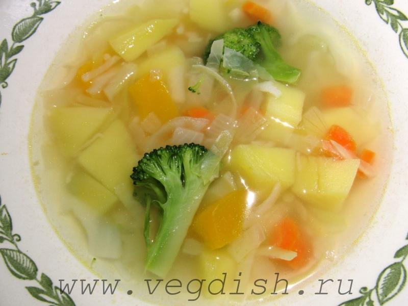 Суп с капустой и тыквой