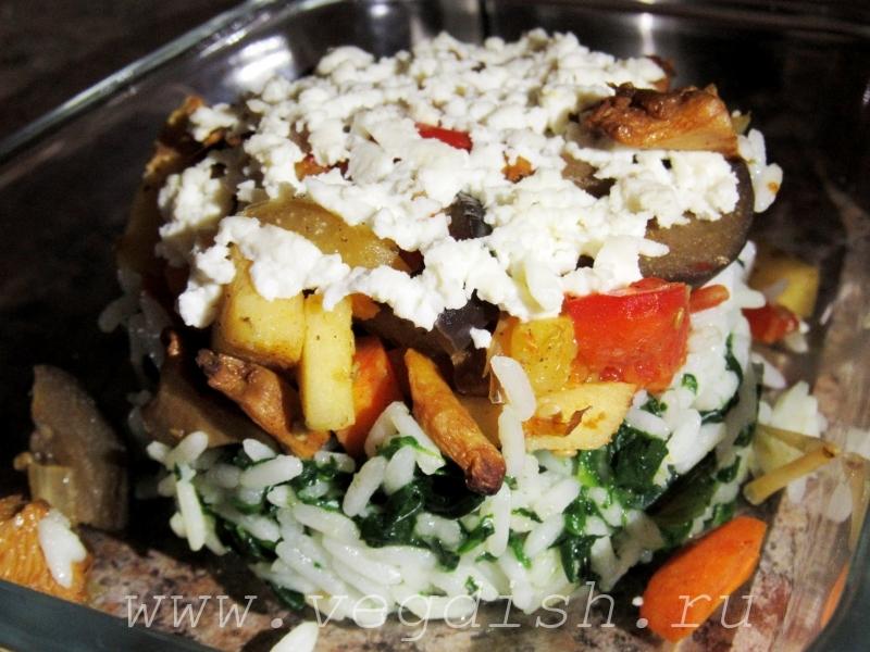 Айва с овощами на рисовой подушке