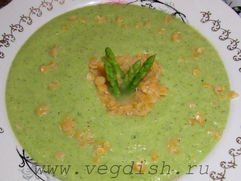 Суп пюре с брокколи, спаржей и чечевицей