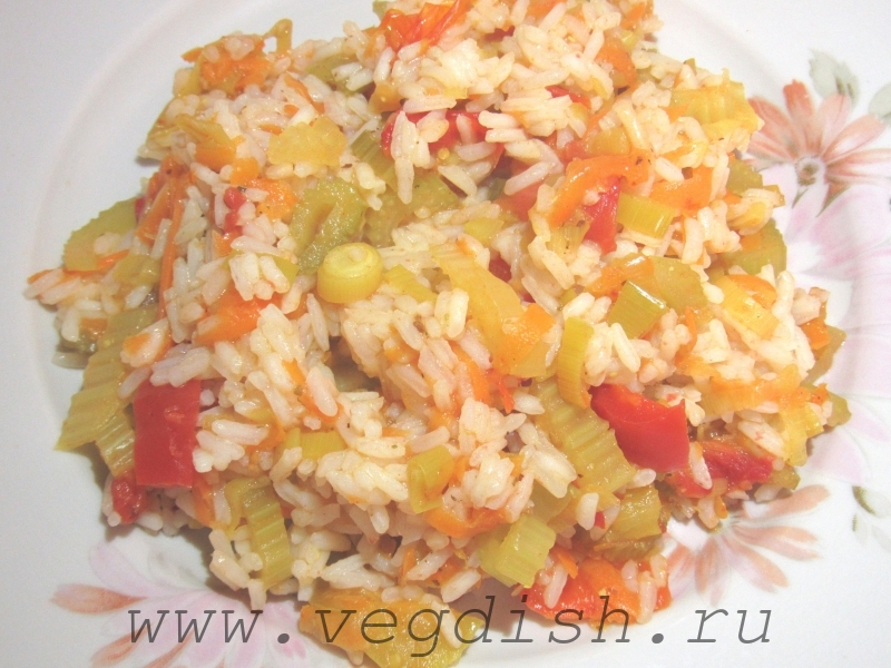 Рис с сельдереем и луком пореем