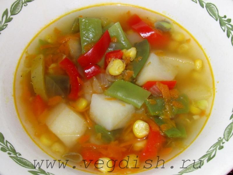 Суп с кукурузой и стручковой фасолью