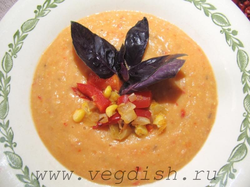 Суп пюре с кукурузой и болгарским перцем