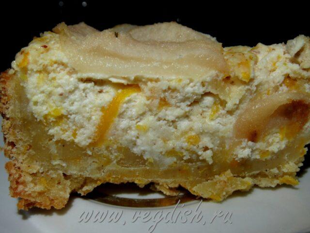Творожный пирог с тыквой и грушей